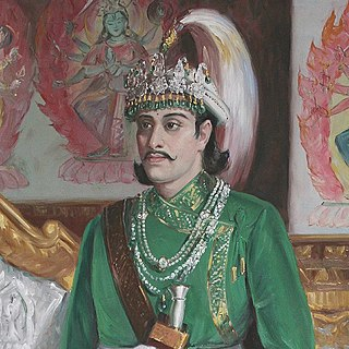 King of Nepal from 1816 to 1847