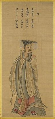 191px King Yu of Xia