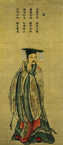 Yu the Great (King Yu) as imagined by the Song Dynasty painter Ma Lin
