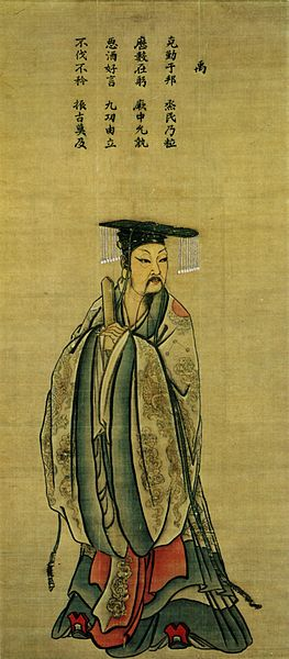 King Yu of Xia.jpg