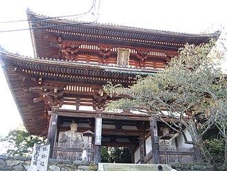 Kimpusen-ji - Image: Kinpusenji niomon 2