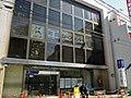Kiraboshi Bank Machida branch.jpg