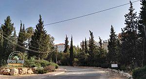Kiryat Netafim