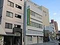 Kita Osaka Shinkin Bank Noda Branch.jpg