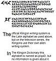 Klingon-text-sample 2.JPG