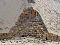 Knickpyramide (Dahschur) 07.jpg