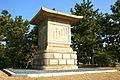 Kobe Maiko Park05n4592.jpg