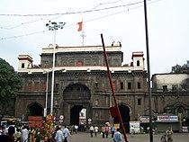 Kolhapur Mahadwar BhavaniMandap.JPG