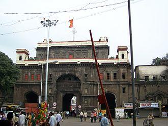 Bhavani Mandap - Image: Kolhapur Mahadwar Bhavani Mandap