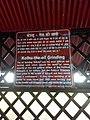 Kolhu the oil grinding-cellular jail-andaman-India.jpg