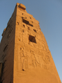 Kom Ombo 09 977.PNG