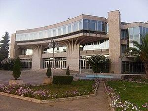 Palace of Congresses - Image: Kongre 2011 panoramio
