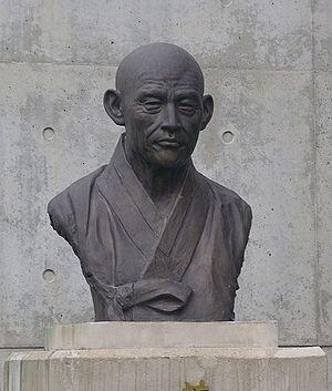 Dongguk University - Image: Korean poet Han Yong un 01 (cropped)