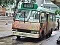 KowloonMinibus056.JPG
