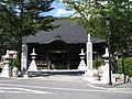 Koyasan-Nan'in.jpg