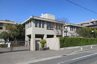 Koyo Gakuin High School