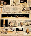 Krazy Kat 1922-06-25 hand-colored.jpg