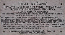 220px-Krizanic_Varazdin.jpg