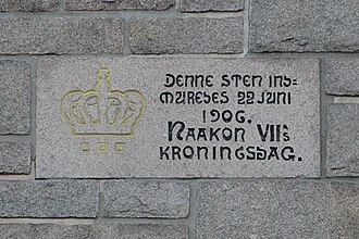 Norwegian University of Science and Technology - NTH memorial stone (on July 22, 1906) is mortared into NTNU main building (Hovedbygningen).