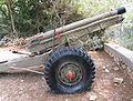 Krupp-75mm-beyt-hatotchan-1.jpg
