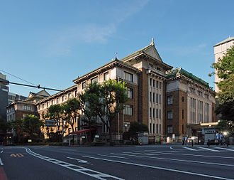 Imperial Crown Style -  Military Hall was another winning design in architectural competitions encouraging entries to have Japonesque components. Today the building is known as Kudan Hall in Kudanminami