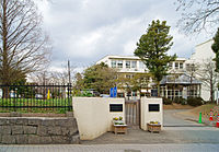 Kumadai Fuzoku Jr Highschool.jpg