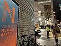 Kunstmuseum Basel - 2020 (Ank Kumar) 05.jpg