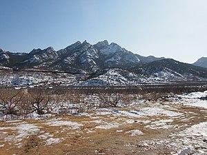 Mount Kunyu - Kunyu Mountain