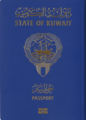 Kuwait passport.png