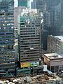 Kwun Tong View Building 2014.jpg