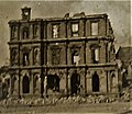 L'ancien hôtel de Ville de Saint-Lô, France, 1944.jpg