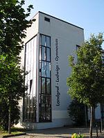 LLG Giessen - Main Entrance House D (Giessen, mid-2009) .jpg