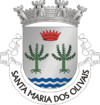 Coat of arms of Olivais