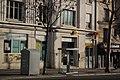 La Banque Postale, Rue du Faubourg Saint-Martin, Paris - Andy Mabbett.JPG
