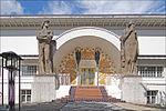 Künstlerkolonie Mathildenhöhe Darmstadt