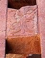 Lalibela, chiesa di bete medhane alem, esterno 19 dado scolpito 2.jpg