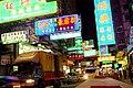 Lascar Colourful signs at Hankow Road (Tsim Sha Tsui, Kowloon) (4563674917).jpg