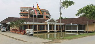 Lau King Howe Hospital Memorial Museum - Image: Lau King Howe Memorial Museum