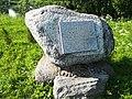 Leźnica Reservoir (monument).jpg