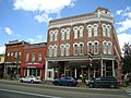 Leadville, Harrison Ave (corner with East 7th St.).jpg