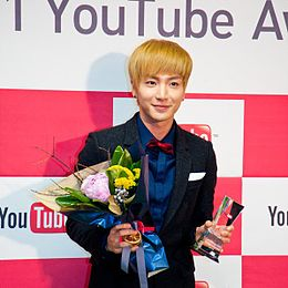 Leeteuk from acrofan.jpg