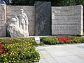 Lei Feng Memorial in Fushun, Liaoning (1784943121).jpg