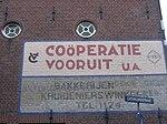 Leiden - Bakery Ceres at Korevaarstraat 30 (wall).jpg