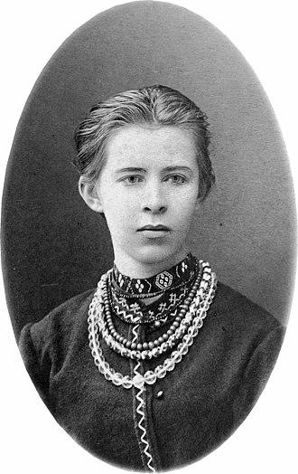 Lesya Ukrainka - Image: Lesya Ukrainka portrait