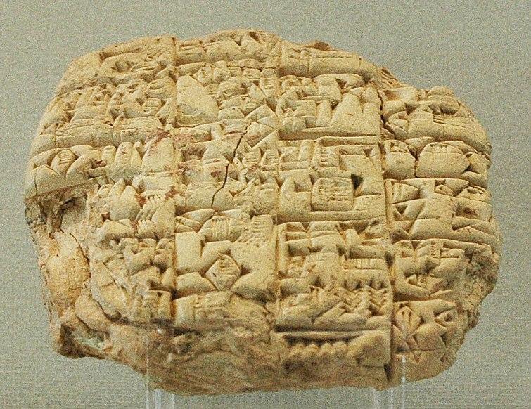 Letter Luenna Louvre AO4238