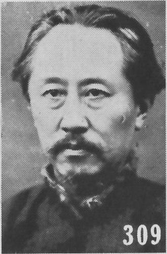 Li Shizeng - Image: Li Shizeng