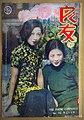 Liangyou 073 cover character Zhang Shuwan and Lu Yan.jpg