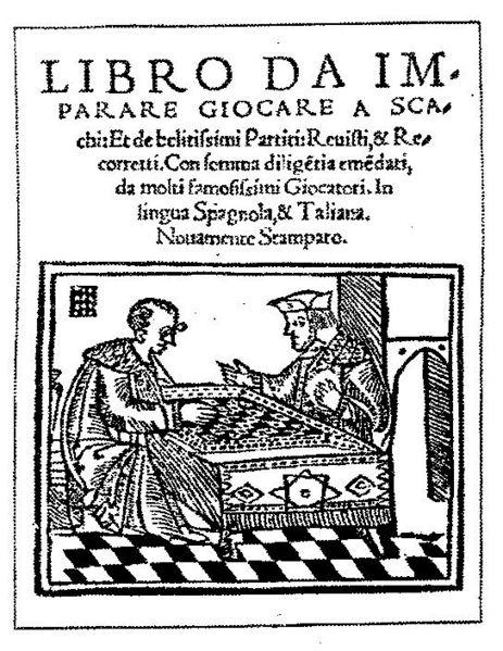 Ficheiro:Libro Damiano.jpg