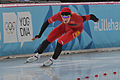 Lillehammer 2016 - Speed skating Men's 500m race 1 - Yanzhe Li.jpg
