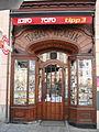 Linz Tabak shop1.JPG